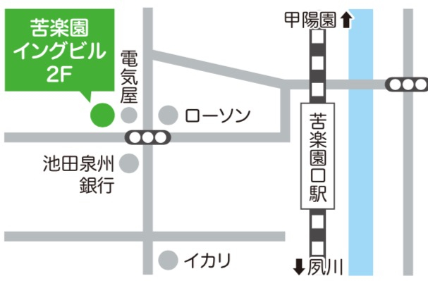 くすのき整体院マップ