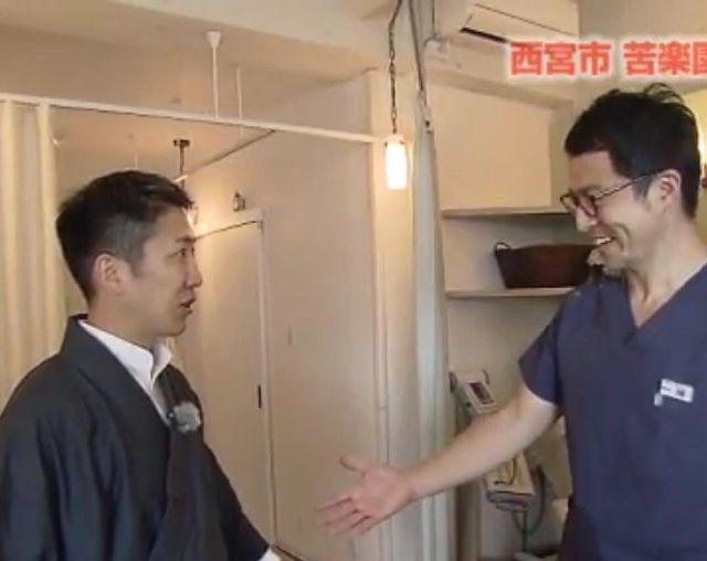 番組で桂福丸さんに施術を受けて頂きました。
